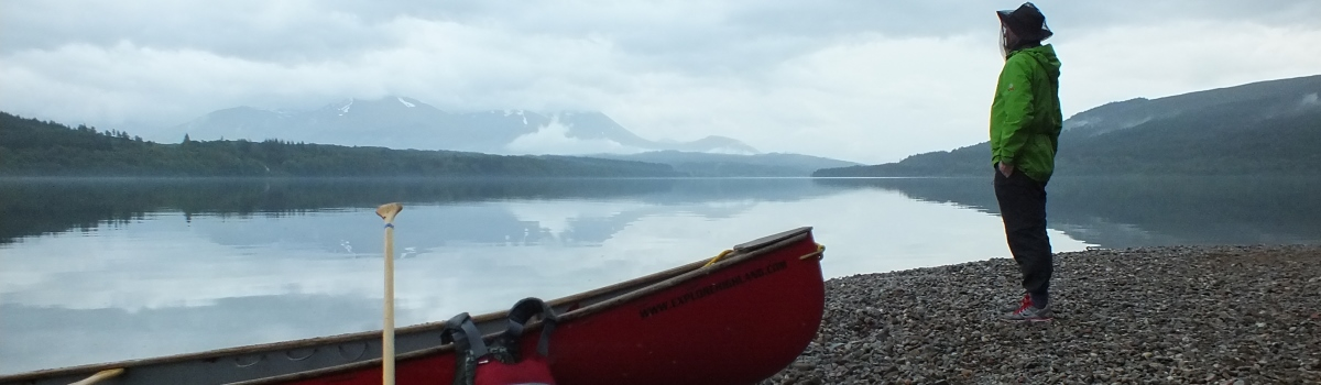 explore-highland-bunarkaig-bay-1200×350